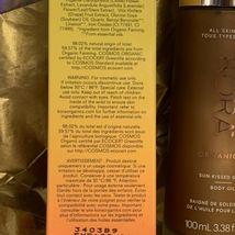 Kora Organics NEW IN BOX SUN KISSED GLOW BODY OIL 3.38fl. oz. SHADE: LIGHT image 3