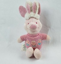 "Disney Store Winnie the Pooh Piglet 9"" Plush Pig Easter Bunny Ears Sweat... - $13.30"