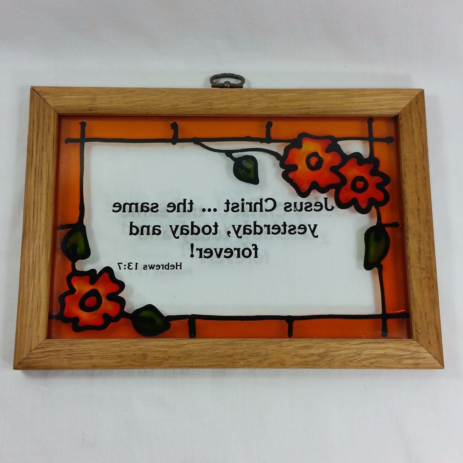 Stained Glass Look Orange Floral Bible Verse Wood Framed Suncatcher Hanging VTG