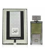 Silver Tarteel  Arabian Oud Perfumes 75 ml Spray For Men Tartiel Fast Sh... - $148.00+