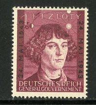 1943 Copernicus Poland Postage Stamp Catalog Number NB27 MNH
