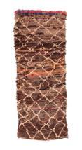 "AZILAL Vintage Moroccan Rug, 2'2"" x 7'2"" - $950.00"