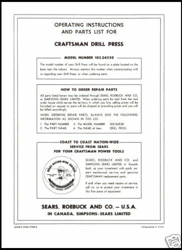 "NEW V BELT FOR CRAFTSMAN 12/"" DRILL PRESS MODEL 137.219120"