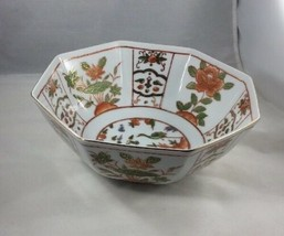 Vintage Hand 8.5 Inch Hand Painted Porcelain Bowl Gold Rim And Gold Accents - $9.79