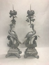 Pair HOLLYWOOD REGENCY Phoenix Peacock Birds Candle holder Metal tall Vi... - $589.04