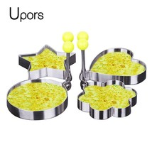 UPORS® 4pcs Egg Mold Pancake Rings Stainless Steel Form  - $10.59 CAD