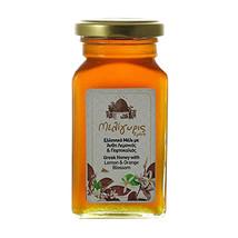 Honey from Lemon & Orange Blossom 450gr-17.86oz Jar from Crete Island GR... - $27.56