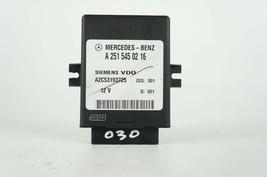 06-2012 mercedes w251 r350 r500 r320 rear air suspension control module computer - $54.44
