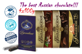 The best Russian chocolate. 4*100g  Premium quality Assortment -- BEST G... - $19.90