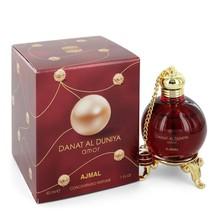 Ajmal Danat Al Duniya Amor Concentrated Perfume 1 Oz For Women  - $76.12