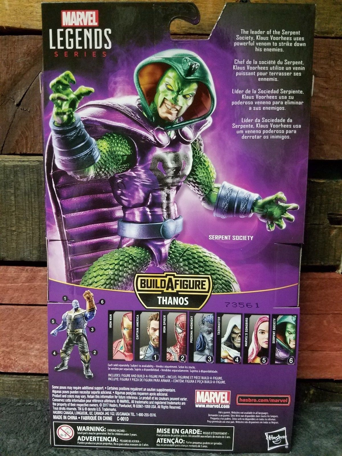 Marvel Legends - Serpent Society - (BAF - Thanos) - Action Figure