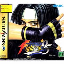 THE KING OF FIGHTERS 95 Sega Saturn Video Game Japan Japanese  - $365.34