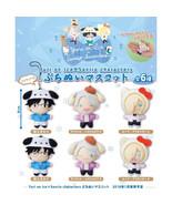 Yuri!!! on ICE x Sanrio Characters Petitnui Mascot - Complete Set of 6 - $39.90