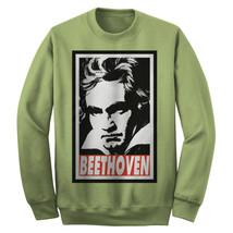 Beethoven Classical Music Sweatshirt - $29.99+