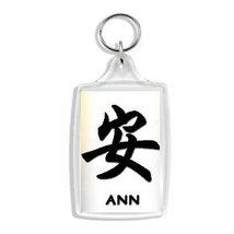 chinese names keyring double sided  handmade in uk from uk made parts keyring, k image 4
