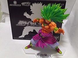 SALE BANDAI Dragon Ball Z Figure Broly Super Saiyan 3 - $297.00