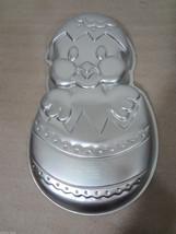 Wilton Chick-in-Egg Easter Aluminum Cake Pan 2105-2356, 1985 - $24.15