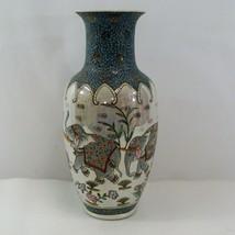 Lusterware Vase Asian Thai Elephants Famille Blue Textured Surface Flowe... - $96.74