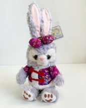 12 Inches Plush Bunny Friend StellaLou Tokyo Disney Chinese New Year Exc... - $98.99