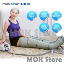 Unix Maxstar UAM-8200 Air Relax Air Boom Boom Air Pressure Massage Leg Massager image 3