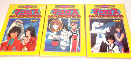 ✰ LOT JAPAN IMPORT Macross Books Manga #1 #4 #5 vintage - VERY NICE Anime - $99.99