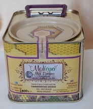 Meliama Heather Raw Honey 1800gr from mountains of Almopia-Pella Greek h... - $46.43