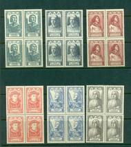 1946 Villon Jeanne d'Arc et al Six Blocks of 4 France Stamps Catalog B207-12 MNH