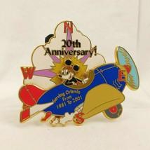 Disney Pin 7387 20th Anniversary Serving Orlando - $19.79