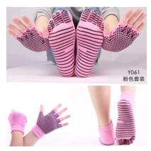Pink yoga silicone skidproof socks,women's five finger socks Sports fitness - $12.40