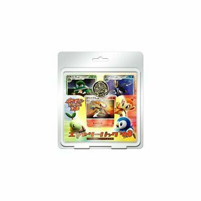 Pokemon card game entry pack 08