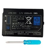 NEW Rechargeable Battery Pack Replacement for Nintendo 3DS 2000mAh 3.7V ... - $8.14