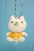 San-X Niji no Mukou Plush Doll Keychain Charms Bear Y - $19.99