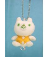 San-X Niji no Mukou Plush Doll Keychain Charms Bear Y - $19.99