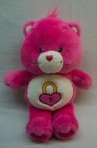 "Care Bears 2004 PINK TALKING SECRET BEAR 13"" Plush Stuffed Animal Toy - $24.74"