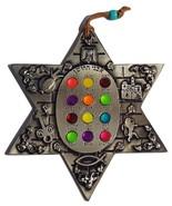 Hebrew Star of David w/ 12 choshen gems, Temple Menorah, key of wealth, ... - £18.41 GBP