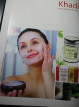 Khadi Body Massage Oil 125 Gms By Giftsbuyindia - $28.81