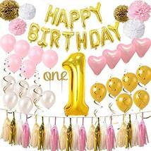 First Birthday Decorations for Girl/boy | Happy Birthday Foil Balloons B... - $28.16