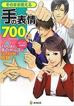 How to Draw Hand Expression 700 Poses Japan Manga Anime Guide Book & CD-... - $50.39