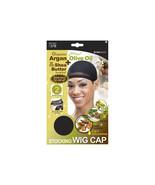 Qfitt Organic Argan Olive Oil Shea Butter Treated Stocking Wig Caps #800... - $5.88
