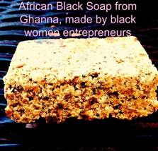 African Black Soap Hair Skin Acne Wash itchy skin fragrance free no scent soap. - $7.99