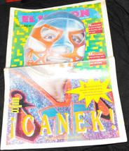 canek cien caras heavy metal angel azteca rayo de jalisco halcon - $14.99