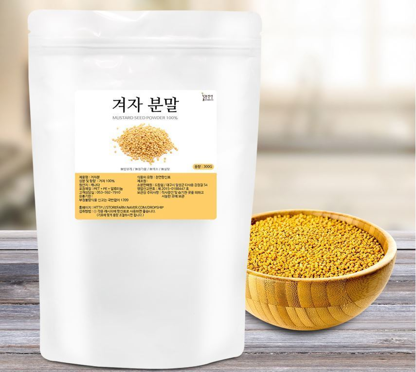 Natural Yellow Mustard Seed Powder Spices Seasonings Great Flavor Cooking 300g image 4