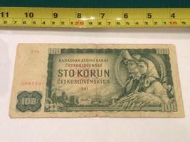 Three 1961 Czechoslovakia One Hundred 100 Korun Bank Notes Ceskoslovenske - $9.42