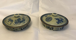 Rare Pair of 18th Century Yongzheng Chinese Bowls With Lid Stamped Antique - $2,475.00