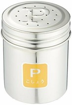 *Endoshoji commercial TKG seasoning cans large P (pepper) 18-8 stainless... - $14.08