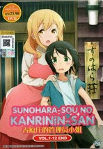 Sunohara-Sou No Kanrinin-San Vol.1-12 End English Dubbed Ship From USA