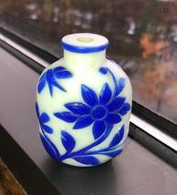 White Glass Blue Overlay Snuff Bottle - $45.00