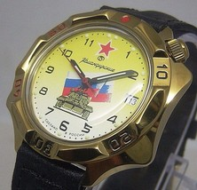 Russian Vostok Military Komandirskie Watch # 539295 New - $55.98