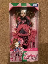 Roni X Takara Tomy Collaboration Roni Original Jenny Doll New Unopend Unused - $169.99
