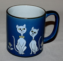 Mug Siamese Abyssinian Boy Girl Cats Blue White Embossed 12 Ounces Pottery - $12.82